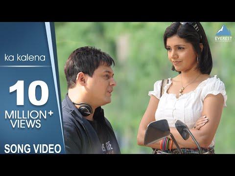 Ka Kalena | Romantic Song | Mumbai-pune-mumbai | Swapnil Joshi, Mukta Barve video
