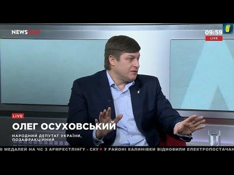 Чи потрібні миротворці в зоні бойових дій на Донбасі. Коментар Олега Осуховського