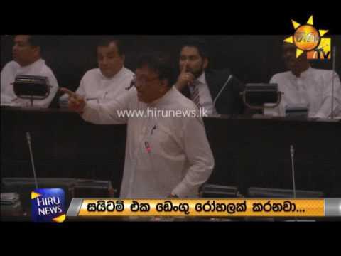 parliament debate ab|eng