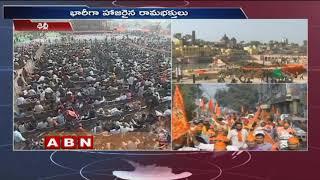 Hindu Activists Rally in Delhi Demanding Ayodhya Temple | Ramleela Maidan