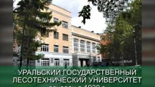 сюжет ултан 2011-02
