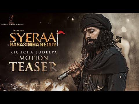 Abhinaya Chakravarthy Kichcha Sudeepa Motion Teaser | Sye Raa Narasimha Reddy | Megastar Chiranjeevi
