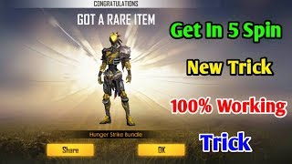 Free Fire How To Get Rare Item In 1 Spin Tricks Tamil   Get Rare Item In 1 Spin Tricks And Tips
