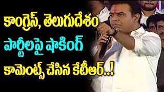 KTR Sensational Comments On Congress Party And TDP | Telangana | Top Telugu Media