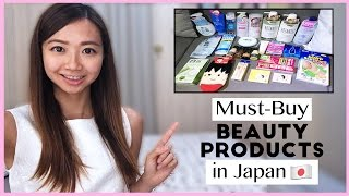Must-Buy Beauty Products - Japan   AskAshley