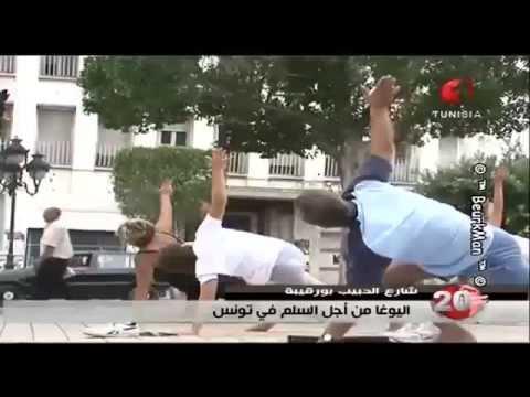 Yoga Tunis Tunisia Tunisie News