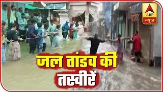 Rain Continues To Create Havoc In MP, Rajasthan | ABP News