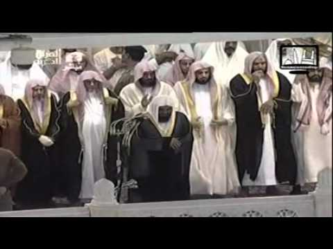 Makkah Taraweeh Prayers By Sheikh Shuraim 1 August 2011 2 Ramadan 1432 Part 1 video