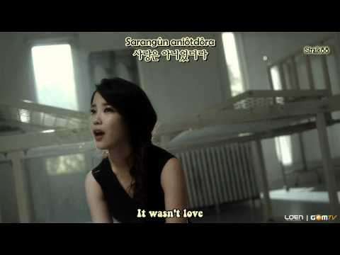 [HD/MV] IU - The story only I didn't know [Engsub+Romani]