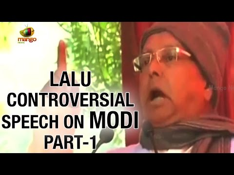 Lalu Prasad Yadav makes controversial and funny speech against PM Modi - Part 1