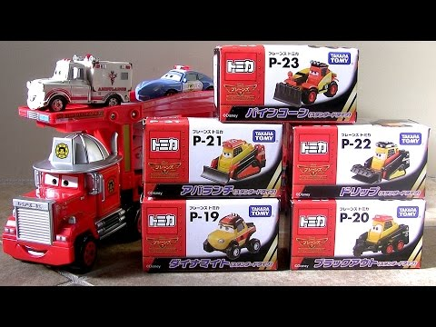 New Disney Planes2 Tomica Takara Tomy Fire & Rescue Trucks  カーズ・トミカ Complete Cars Collection