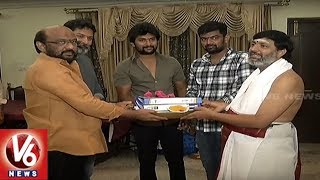 Trivikram Srinivas Attends Nani's Jersey Movie Launch Event  Film News