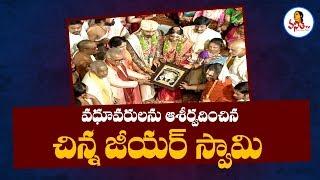 Chinna Jeeyar Swamy at Jupally Rameshwar Rao Brother's Daughter Wedding | Vanitha TV