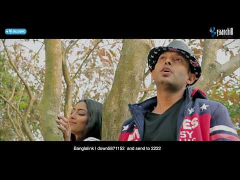 Bhalobashar Pakhi | Khaled Ashrafi Dipu | Official Music Video | Bangla New Song 2017