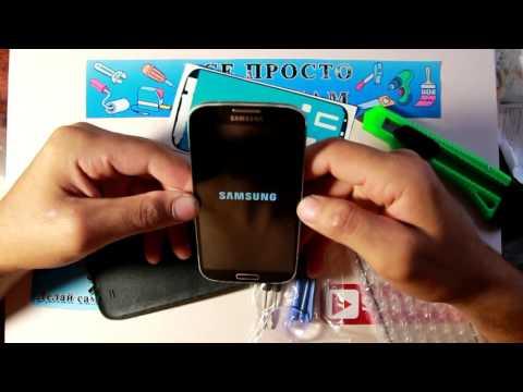 Купить телефон самсунг на алиэкспресс на русском