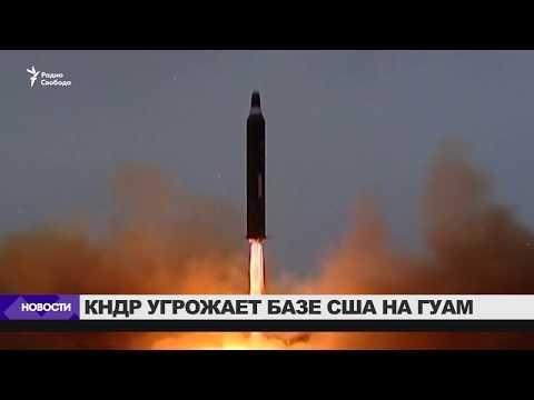 КНДР угрожает США / Новости