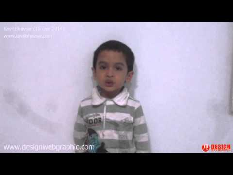 Kavil Sings National Anthem Of India Jan Gan Man Indian National Anthem Song video