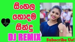 Sinhala Dj Remix Nonstop | New Sinhala Love Songs 2018