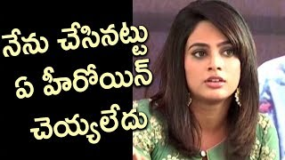 Nanditha Swetha Speech@Akshara Movie Opening Video Launch