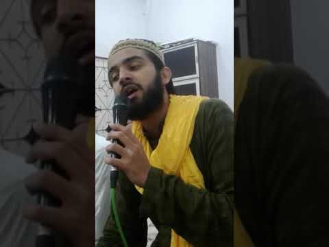 Lamyaati Nazeer U Kafi Nazarin..naat by..H.M.Abdullah Qadri