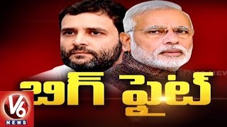 Big Fight: PM Modi Vs Rahul Gandhi In Lok Sabha | GST, Currency Demonetisation