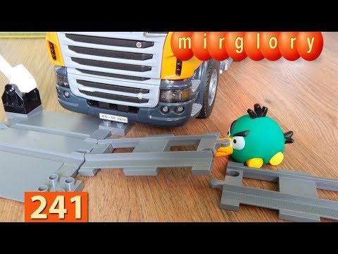 Мультики про Машинки. Большой Мусоровоз - Город машинок 241 серия Мультики для детей про игрушки