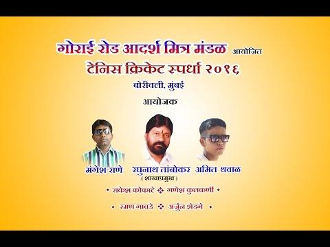 Girish Bowling In Borivali Tennis Cricket Tournament 2016, (Borivali-Mumbai)