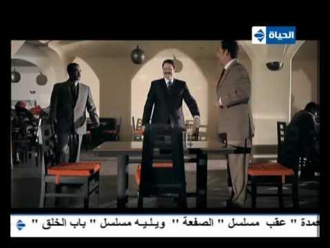 image vidéo مسلسل الصفعة - شريف منير - الحلقة السابعة عشر