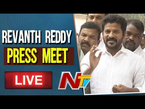 Revanth Reddy Press Meet LIVE | #RevanthReddyArrest | NTV