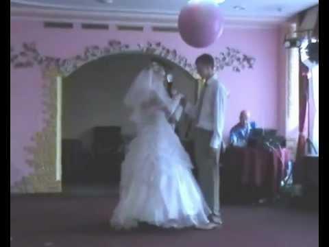 Танец жениха с невестой.avi