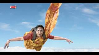 PARLE TOP SKY DIVING