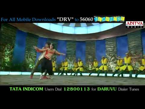 Athiri Chirabara Video Song - Daruvu Movie New Trailer
