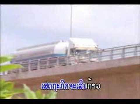 Airnoy - Lao Music Vdo video