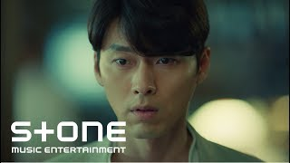 Download [알함브라 궁전의 추억 OST Part 3] 에일리 (Ailee) - Is You MV Mp3/Mp4