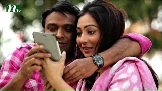 Gohbor (Uddipan) l Faruk Kaderi, A.K Azad Setu, Rumana Shorna l Drama & Telefilm l Episode 63