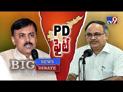 Big News Big Debate : GVL Narasimha Rao vs Kutumba Rao over PD account issue || Rajinikanth - TV9