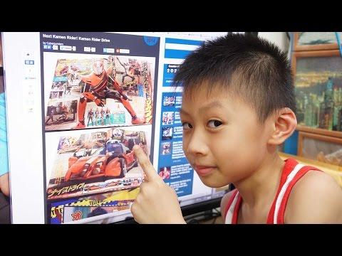 臭Fing介紹:Kamen Rider Drive → 清晰圖片 (2014-08-27)