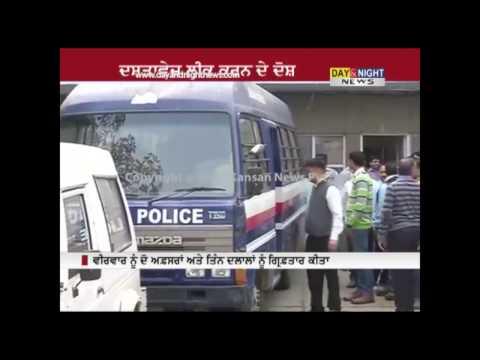 Petroleum Ministry document leak: 2 more arrested by Delhi CBI