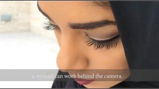 Documentary San'at Aflam: Qatari Female Filmmakers