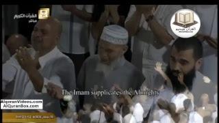 20th Ramadan 1438 Makkah Taraweeh  صلاتي العشاء والتراويح من مكة المكرمة الليلة