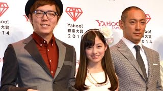 【Yahoo! 検索大賞2014】ヒカキンがスペシャル部門受賞!