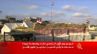مقتل 31 عسكريا مصريا بهجمات في سيناء