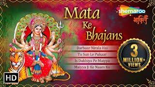 Download Mata Ke Bhajans | Jai Mata Di Songs | Bhajan Hindi | Bhakti Songs 3Gp Mp4