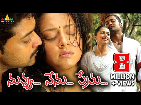 Nuvvu Nenu Prema Full Movie | Surya, Jyothika, Bhoomika | Sri Balaji Video