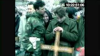 Video: Srebrenica 1995: A Town Betrayed
