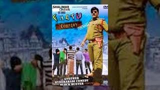 Faltu Company Full Length Hyderabadi Movie || Altaf Hyder, Pushpa, Aiziz Rizwan