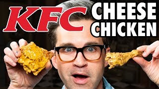 KFC Hot And Cheesy Chicken Taste Test