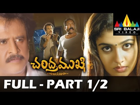 Chandramukhi Full Movie || Part 12 || Rajinikanth Jyothika Nayanatara...