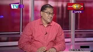 News 1st NEWSLINE with Faraz Shauketaly - August 21 2019