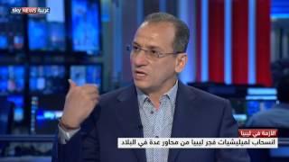 """عملية """"تحرير طرابلس"""" مدعومة من البرلمان والحكومة"""